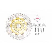 Yamaha T135 300mm Front Brake Rotor Disc Kit (2 piston)